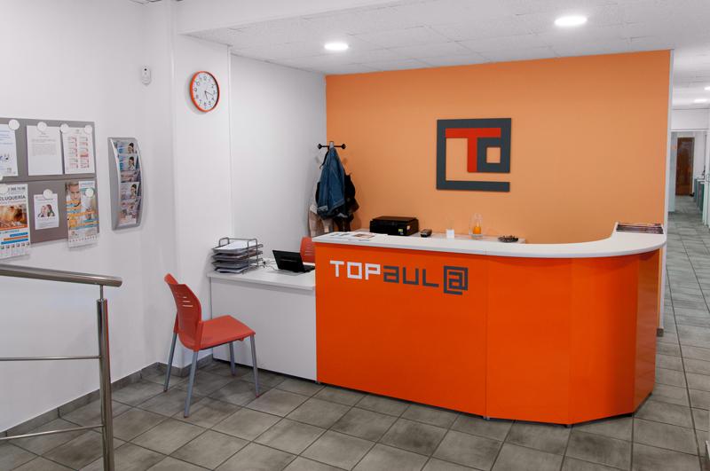 Recepción Centro TOP aul@ en Barcelona